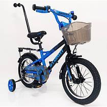 Детский двухколесный велосипед STORM на 14 дюймов синий