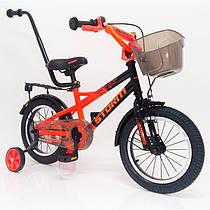 Детский двухколесный велосипед STORM на 14 дюймов оранжевый