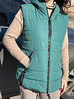 """Жилетка женская демисезонная стеганая размеры 42-50 (2цв) """"FANAT"""" купить недорого от прямого поставщика"""