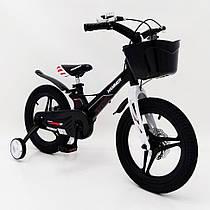 Детский двухколесный велосипед 1650D-HAMMER HUNTER черный. Магниевая рама (Magnesium)