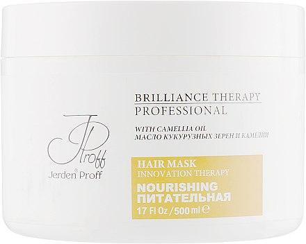 """Маска для волосся """"Поживна"""" - Jerden Proff Nourishing Hair Mask"""