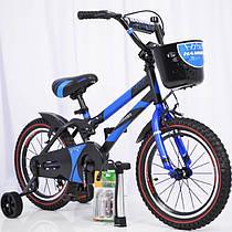 Детский двухколесный велосипед  (от 5 лет) на 16 дюймов HAMMER синий