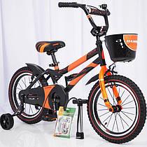 Детский двухколесный велосипед  (от 5 лет) на 16 дюймов HAMMER оранжевый
