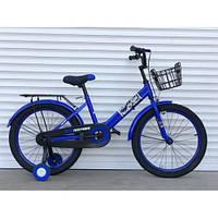Детский двухколесный велосипед Rider 09 синий  (от 7 лет)  18 дюймов