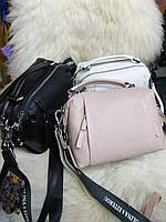 Женская кожаная сумка polina & eiterou 961