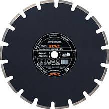 Алмазний відрізний диск по асфальту Stihl А 40