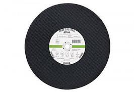 Відрізний диск по асфальту із синтетичної смоли Ø350 мм х 4,0 мм