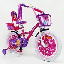 Детский двухколесный велосипед для девочки с корзинкой BEAUTY 19ВВ02-18 фиолетовый
