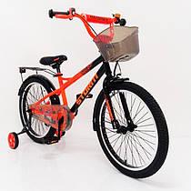 Детский двухколесный велосипед STORM оранжевый 18 дюймов