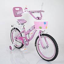 Детский двухколесный велосипед для девочки с корзинкой RUEDA 18-03B фиолетовый 18 дюймов