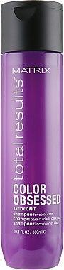 Шампунь для сохранения цвета окрашеных волос - Matrix Total Results Color Obsessed Shampoo 300ml