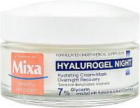 Ночной крем-маска для увлажнения и восстановления чувствительной кожи лица - Mixa Hyalurogel Hyalurogel Night Hydrating Cream-Mask 50ml, фото 1