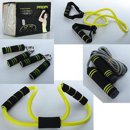 Набор спортивный скакалка эспандер кистевой и для мышц груди Profi MS 1542, фото 2