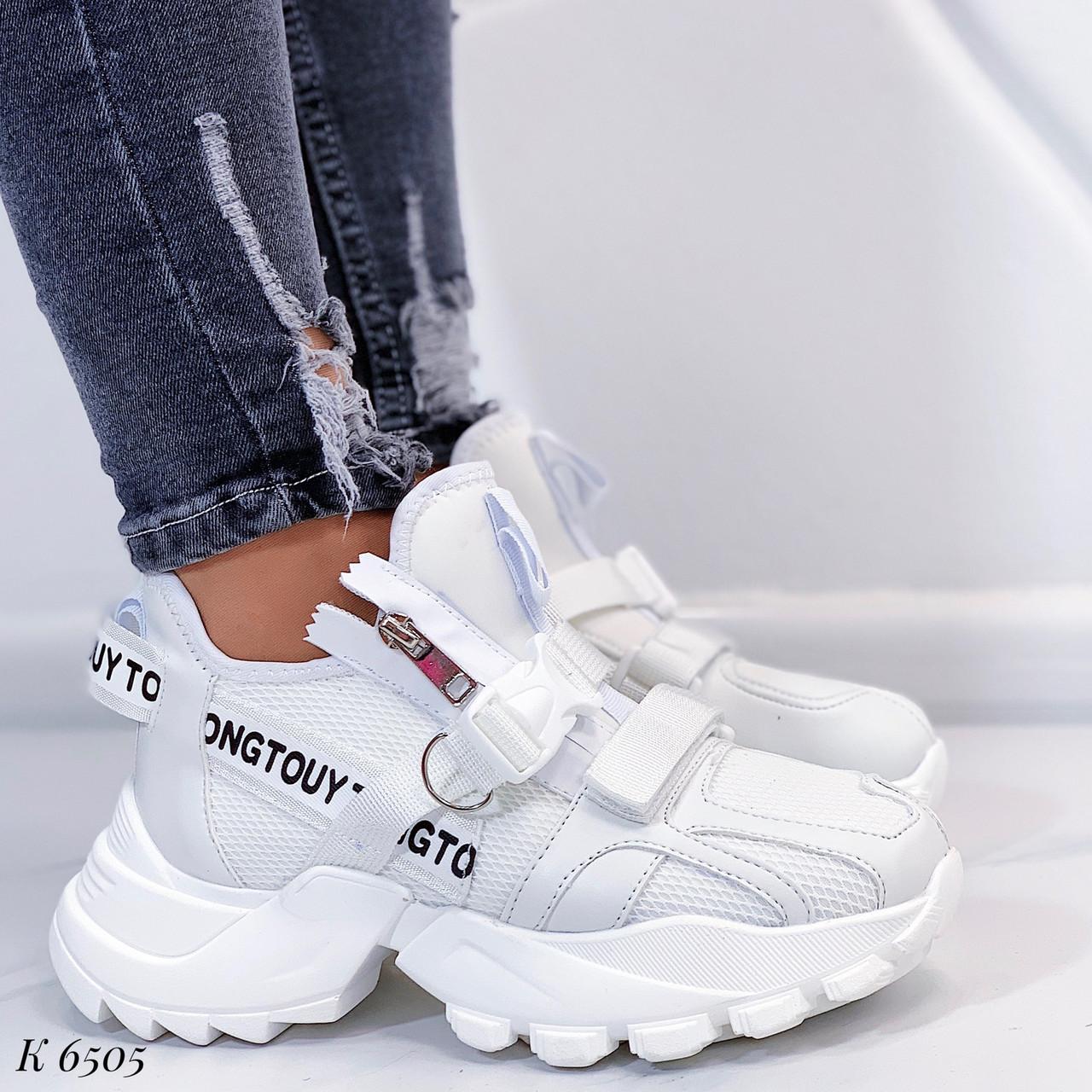 Кроссовки женские белые на липучках эко кожа + текстиль