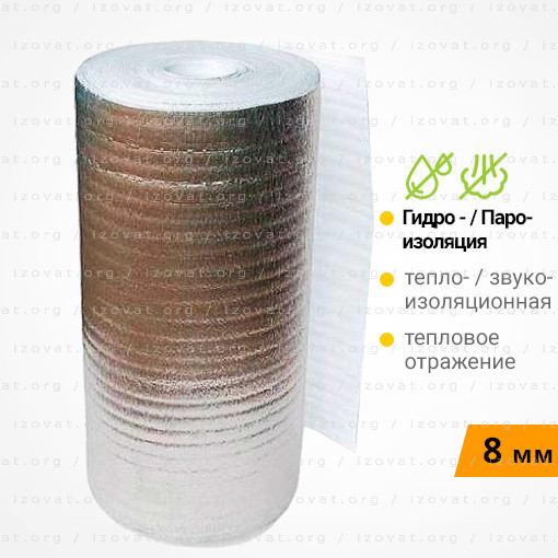 Звукозащитная фольгированная подложка-утеплитель 8 мм