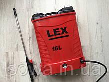 ✔️ Акумуляторний садовий обприскувач LEX_PROFI / 16L , 15Ah, фото 2