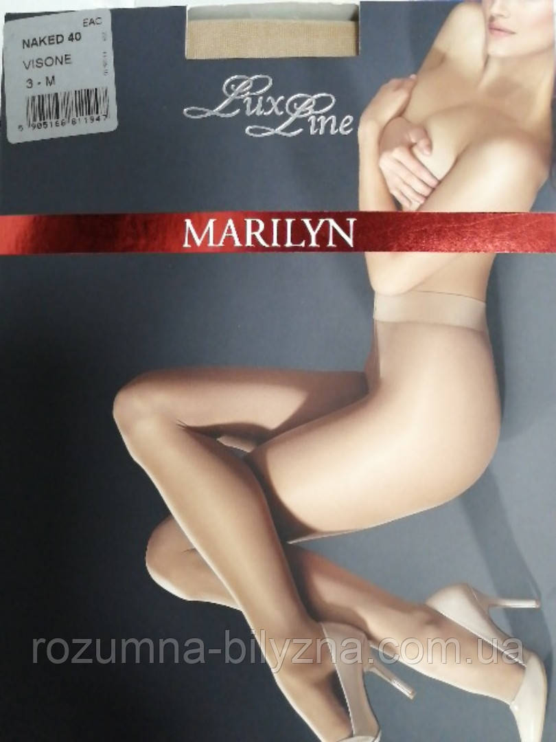 Колготи жіночі 40den NAKED ТМ Marilyn. Польша