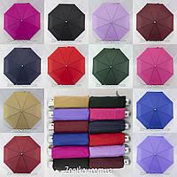 """Однотонный зонтик полуавтомат оптом на 8 карбоновых спиц от фирмы """"MARIO"""", фото 1"""