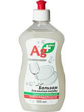 Бальзам для мытья посуды Ag+ 500 мл BIO Fromula арт.501