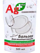 Бальзам для мытья посуды Ag+ Дой-пак 500 мл BIO Fromula арт.488