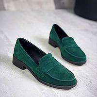 Замшевые туфли лоферы 35-41 р изумруд, фото 1