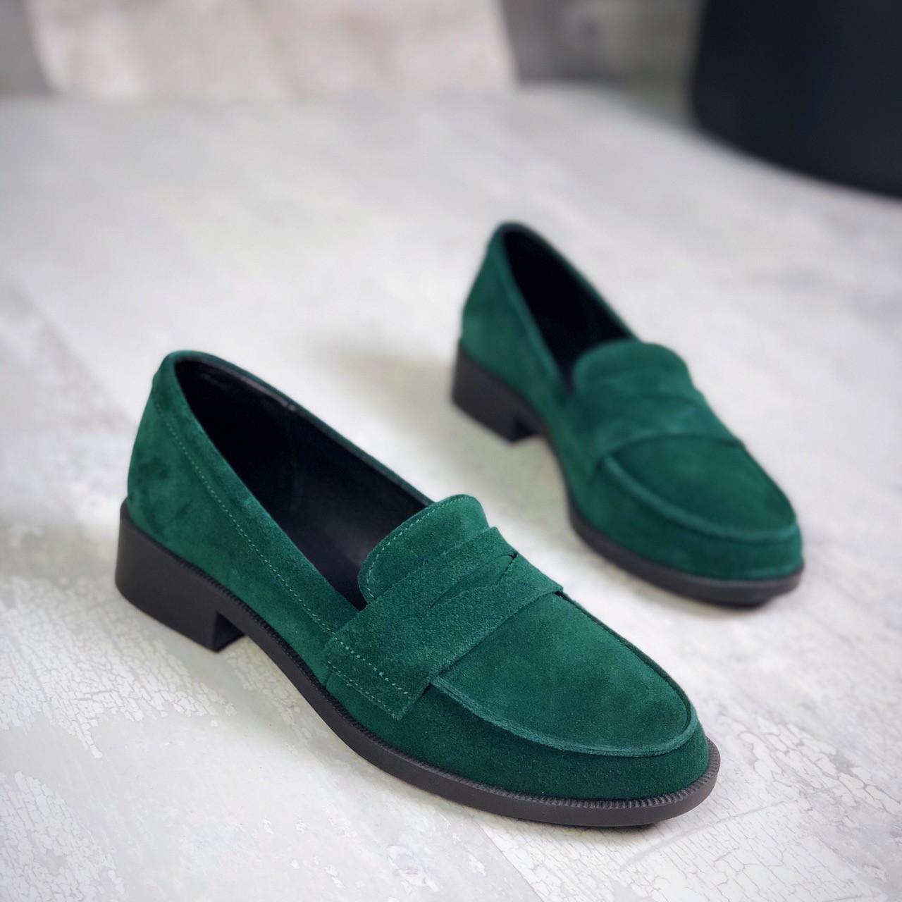 Замшевые туфли лоферы 35-41 р изумруд