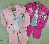 Спортивный костюм для девочек тройка Crossfire 6-36 мес.