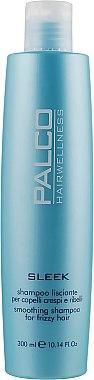 Шампунь разглаживающий для непослушных волос - Palco Professional Sleek Shampoo 300ml