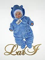 """Комбинезон """"Мишка"""" для новорожденных на махровой подкладке"""