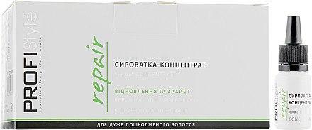 """Сироватка-концентрат """"Відновлення та захист"""" - Profi Style Rapair Serum Concentrate 10x10ml"""