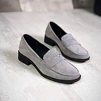 Замшевые туфли лоферы 35-41 р серый, фото 1