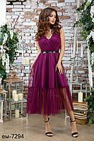Вечернее женское стильное платье с фатиновой юбкой Разные цвета
