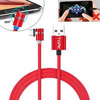 USB Type-C магнитный кабель Xiaomi Huawei LG, нейлон 2.4А 2м, угловой 90