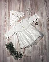 Крестильное платье с чепчиком для девочек, одежда для крещения детей,  хрестильне плаття