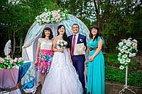 Оформление выездной церемонии бракосочетания