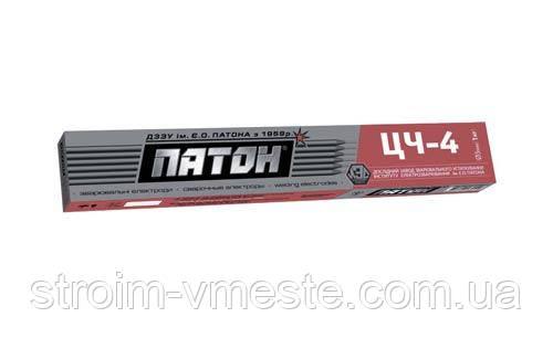 Сварочный электрод ПАТОН ЦЧ-4 Ø 3 мм x 1 кг