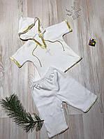 Набор для крещения для мальчиков, крестильный костюм для мальчиков, костюм для хрещення,  хрестинний костюм