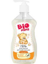 Гель для миття дитячого посуду Ромашка 500 мл BIO Няня арт.1142