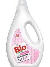 Гель-концентрат для прання делікатних тканин Sensitive 2 л BIO Fromula арт.2095