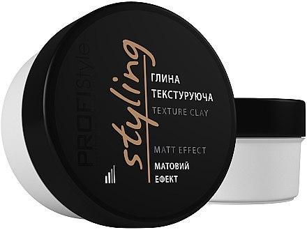 "Глина текстурирующая ""Матовий ефект"" - Profi Style Styling Texture Clay 80ml"