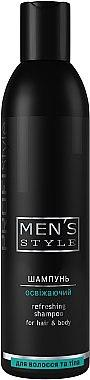 Шампунь освежающий для мужчин - Profi Style Men's Style Refreshing Shampoo 250ml