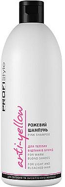 Рожевий шампунь для теплих відтінків блонд - Profi Style Anti-Yellow Pink Shampoo For Warm Blond Shasdes 500ml
