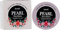 Гідрогелеві патчі для очей з перлами і маслом ши - Petitfee&Koelf Pearl & Shea Butter Eye Patch 60шт, фото 1