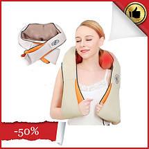 Электрический массажёр роликовый с инфракрасным излучением для шеи и плеч Massager of Neck Kneading, фото 2