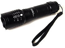 Фонарь аккумуляторный BL 8900-P50