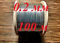 Струна, проволока из нержавеющей стали для электростатики AISI 316 д.0.2мм - 100 метров