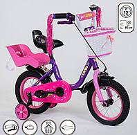 """Детский Велосипед 12"""" дюймов 2-х колёсный 1275 """"CORSO"""", с корзинкой для кукол, ручка, дитячий ровер 1275"""