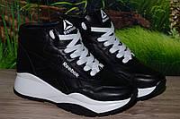 Ботинки кроссовки зимние натуральная кожа А19 качество Reebok размер 36