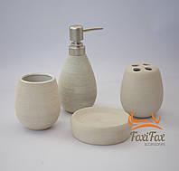 Набор аксессуаров для ванной комнаты керамический