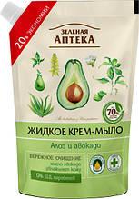 Рідке мило Алое і авокадо Дой-пак 460 мл Зелена аптека арт.5398